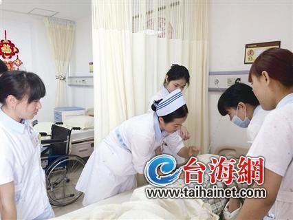 漳州首家医养结合老年病科正式落户正兴医院